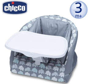 【Chicco】Boppy攜帶式幫寶椅座墊
