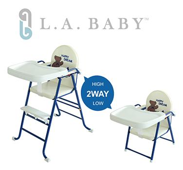 美國 L.A. Baby高低可調兩用嬰兒餐椅/兒童餐椅
